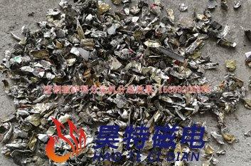 废钢破碎料分选机实验视频